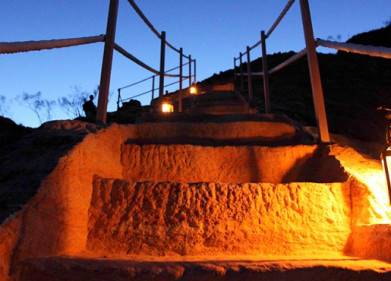 Isalo Rock Lodge Picture