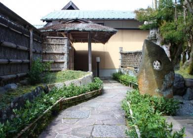 Ryokan Yamazaki Picture