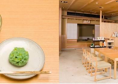 THE JUNEI HOTEL 京都御所西 Picture