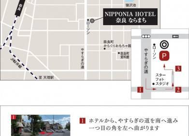 NIPPONIA HOTEL 奈良 ならまち Picture