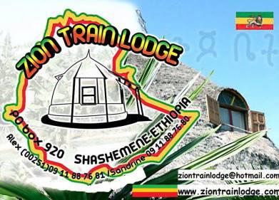 Zion Train Lodge Picture