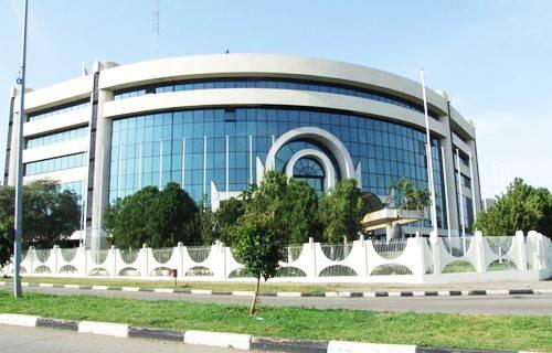 ECOWAS Secretariat4