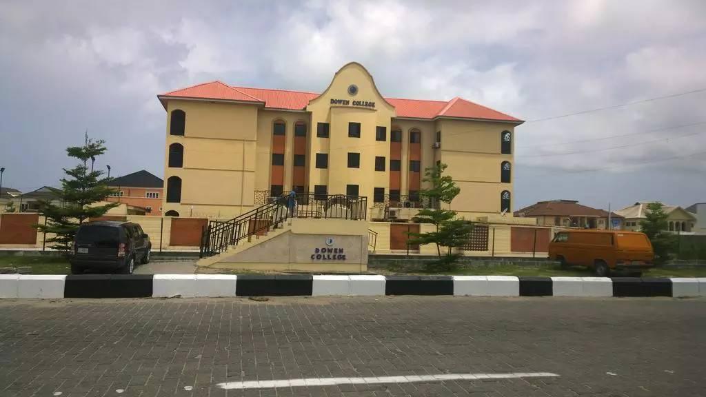Dowen College2