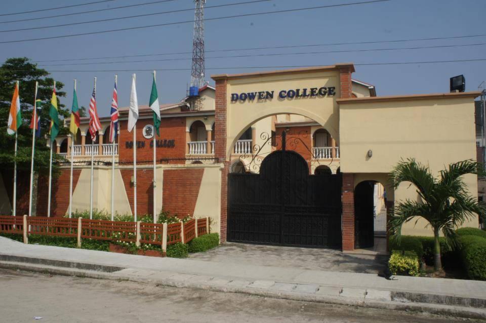 Dowen College1