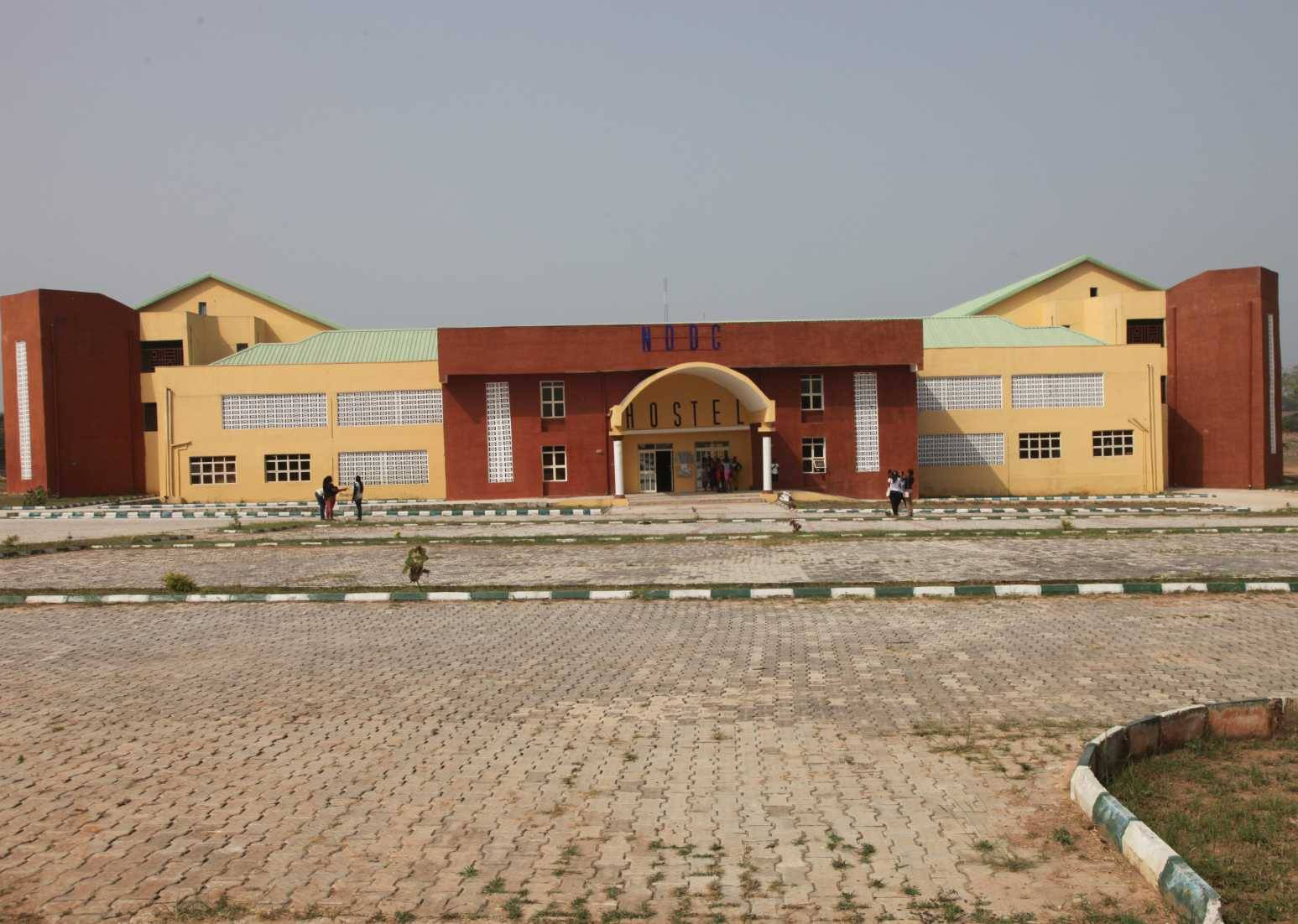 Michael Okpara University of Agriculture5