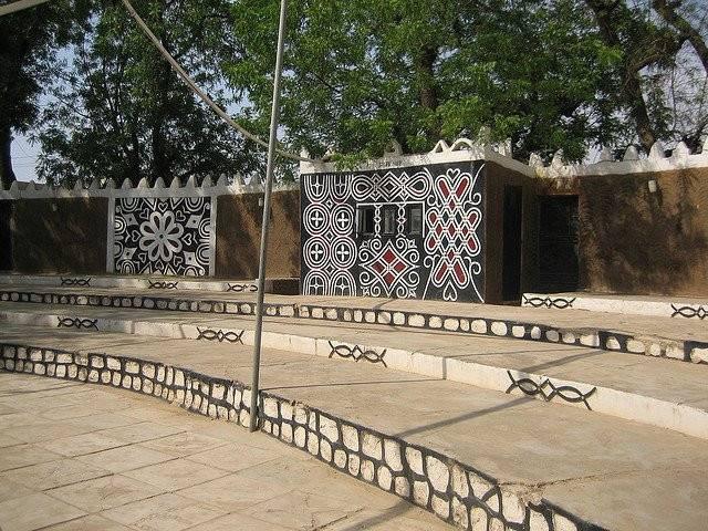 British Council, Kano
