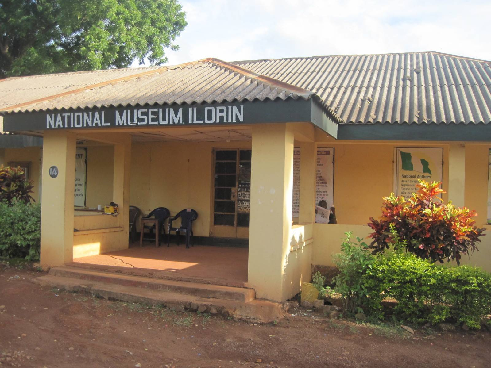 National Museum, Ilorin1