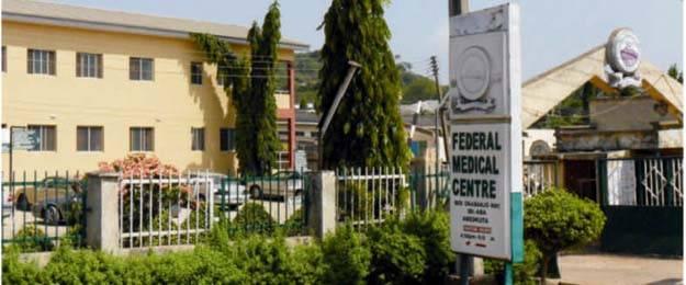 Federal Medical Centre, Abeokuta