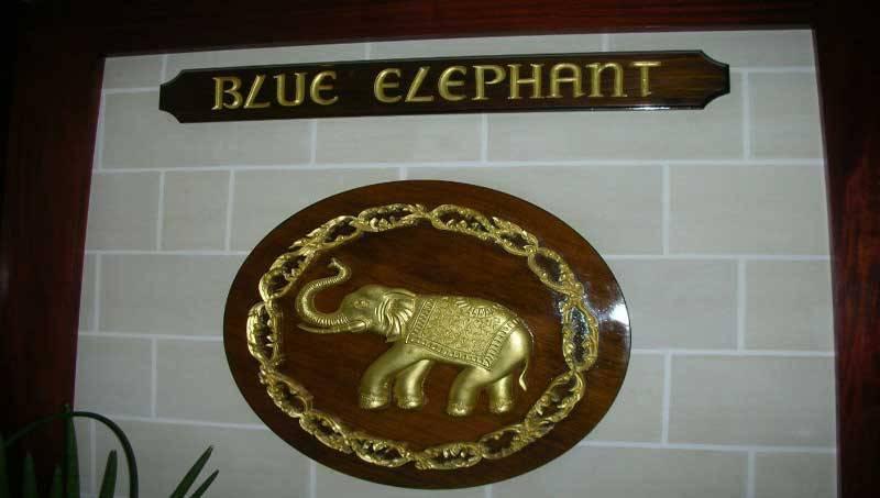 Blue Elephant Restaurant2