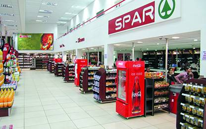 SPAR, Ikeja