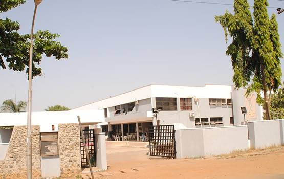 Stella Obasanjo Hall3
