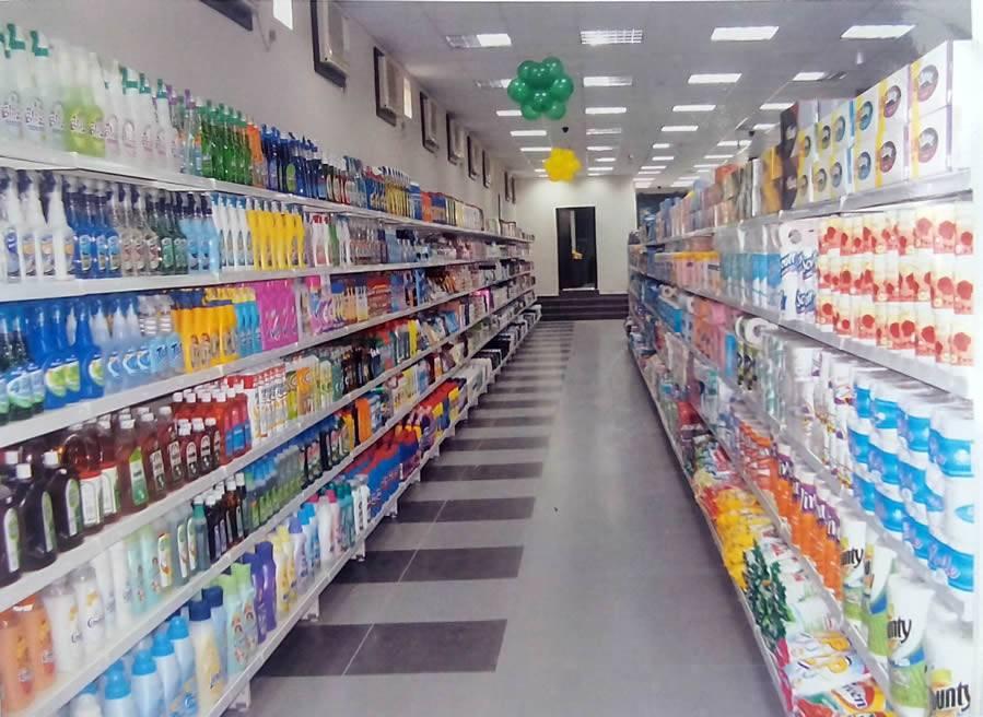 Avocado Supermarket