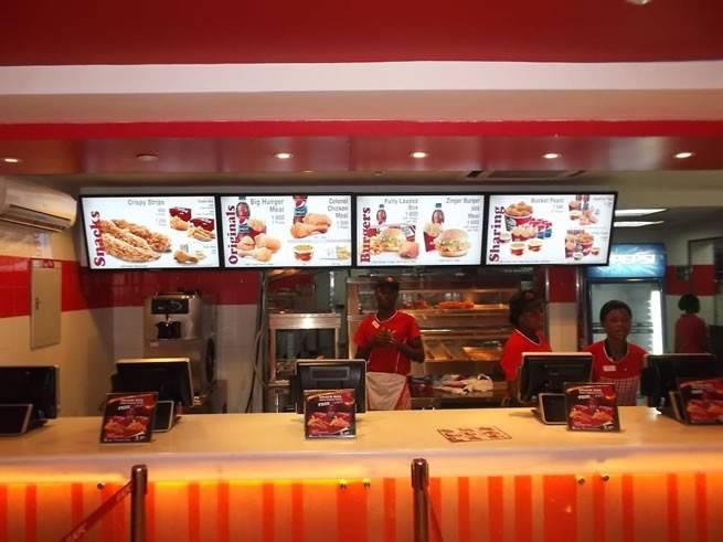 KFC, Victoria Island 1