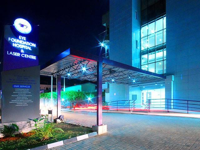 Eye Foundation Hospital, Ikeja