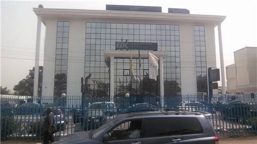 Asset Management Company of Nigeria