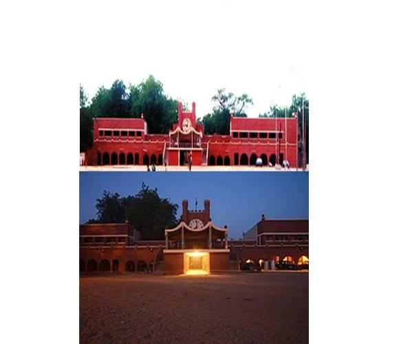 Shehu of Borno's Palace