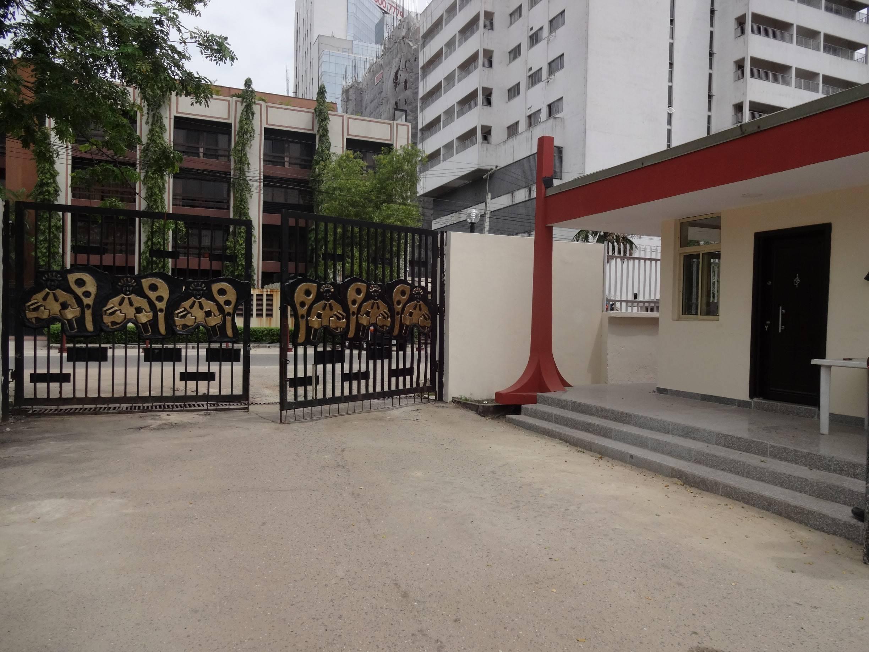 The Nigerian Law School