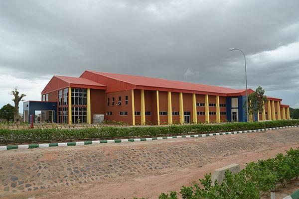 American University of Nigeria7
