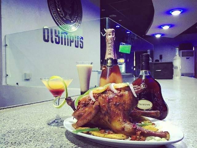 Olympus Lounge