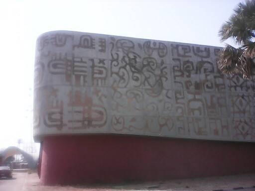 Tomb of Abubakar Tafawa Balewa