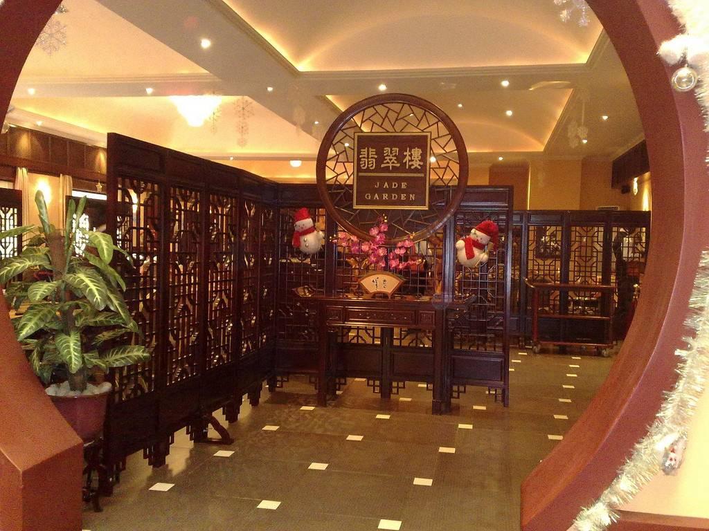 Jade Garden Chinese Restaurant2