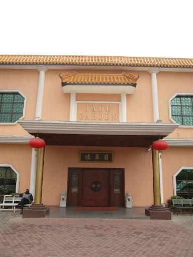 Jade Garden Chinese Restaurant6