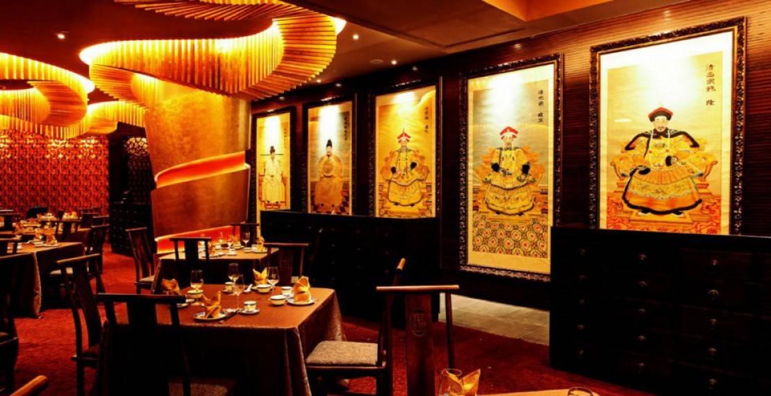 Jade Garden Chinese Restaurant1