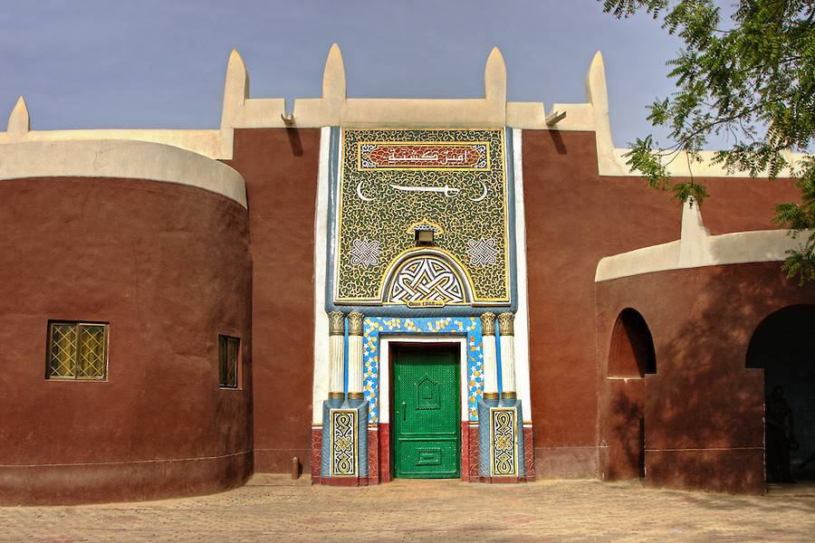 Emir of Katsina Palace