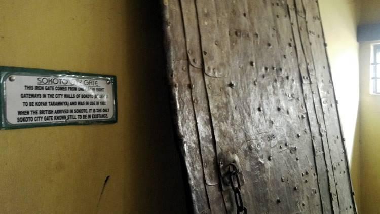 Waziri Junaidu History and Culture Museum5