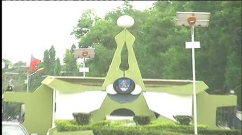 Ambrose Alli University3